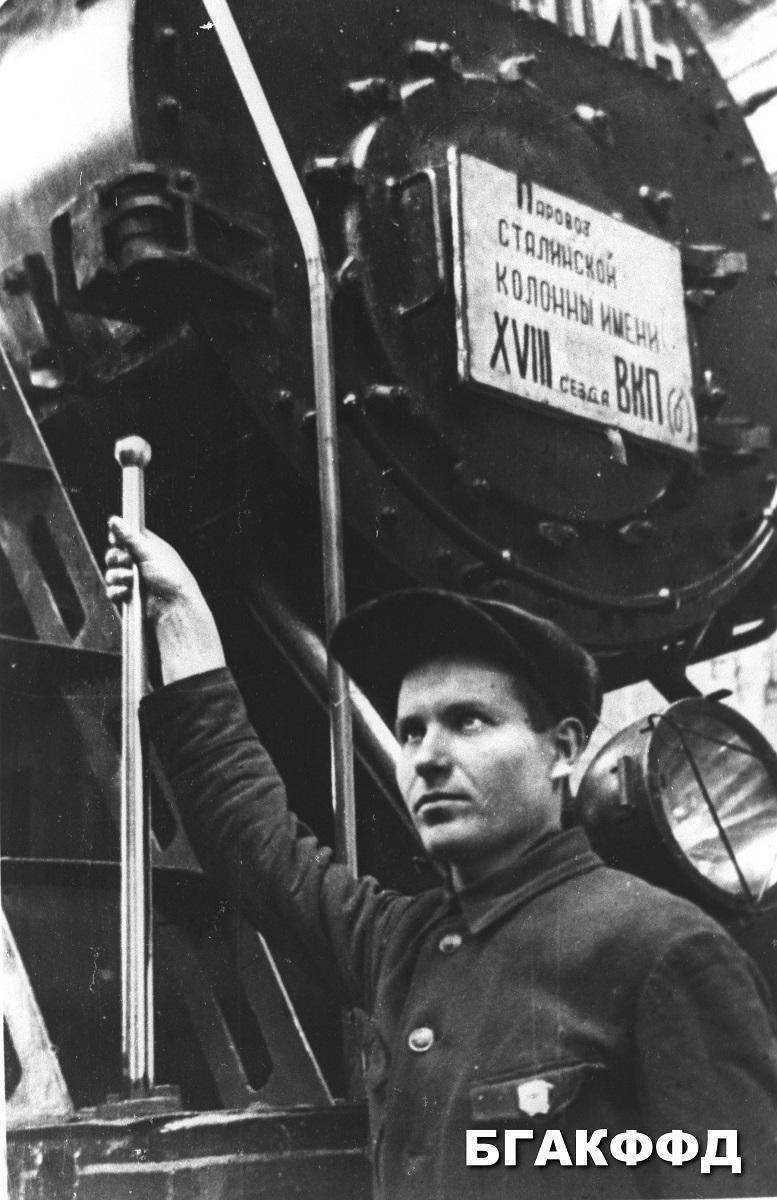 mašinfíra u parného vlaku stanica Orša 1939 rok
