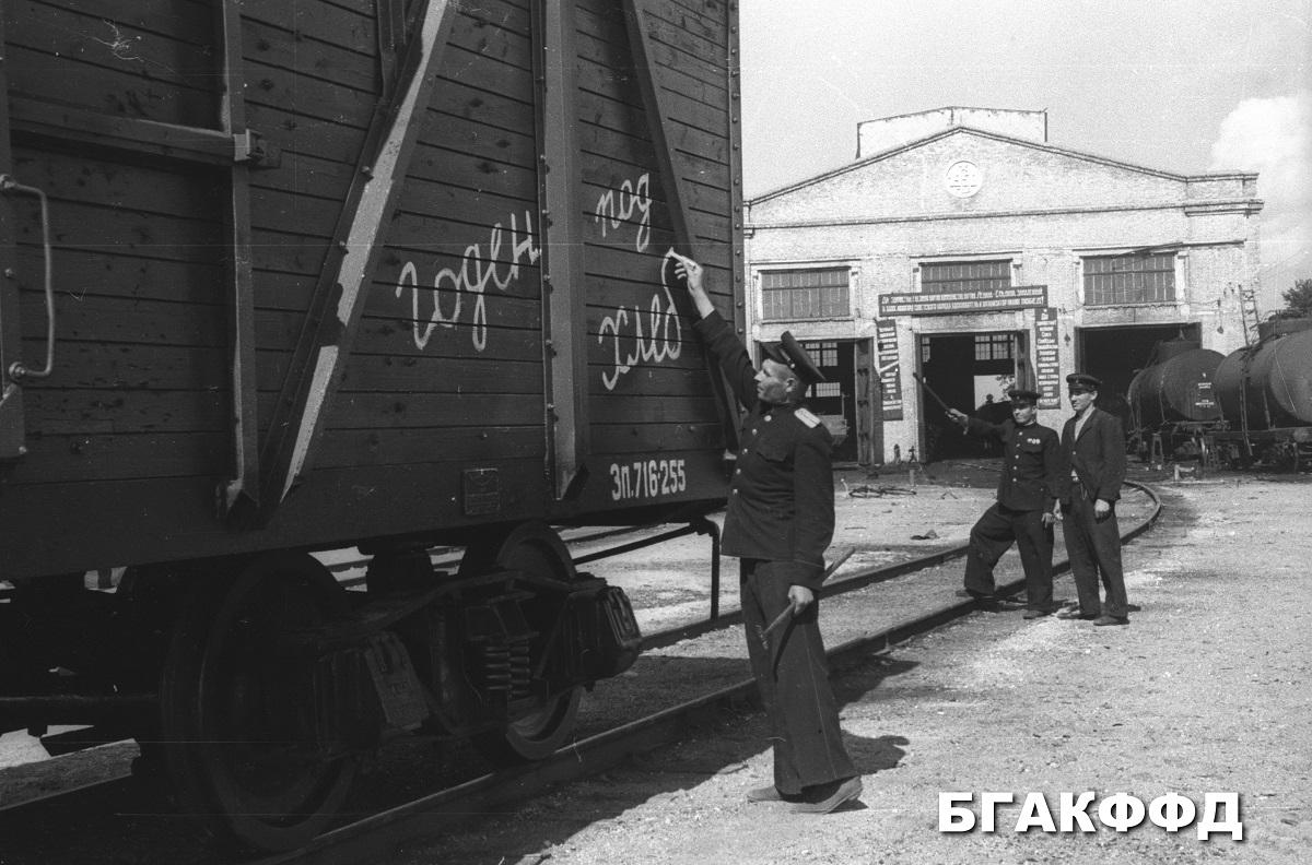 vagón na prevoz chleba z novej úrody, prevzatý z opravy vozňového depa Baranoviči, rok 1953