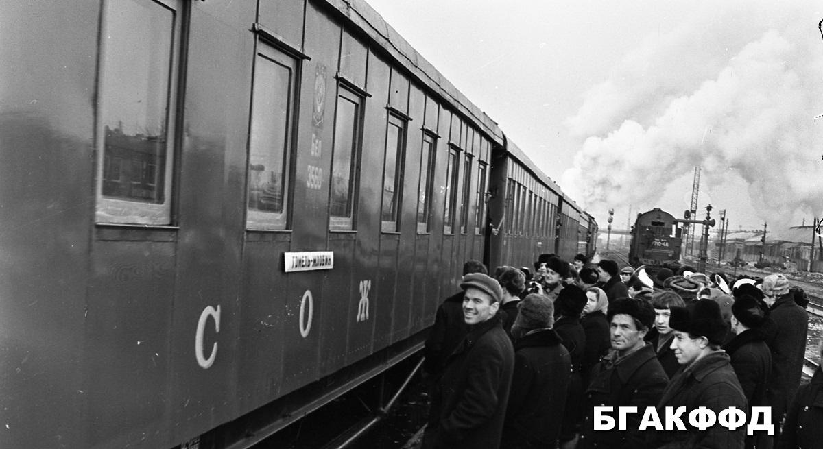 prvý družstevný robotnícki vlak vypravený zo stanice Gomeľ do stanice Žlobin, rok 1967